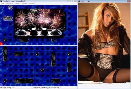 Девушками эротические игры жанра стриптиз шоу конкурсы игры