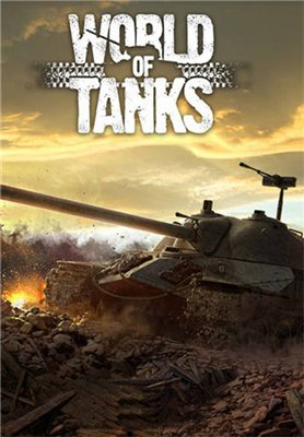 World of tanks маркер перезарядки